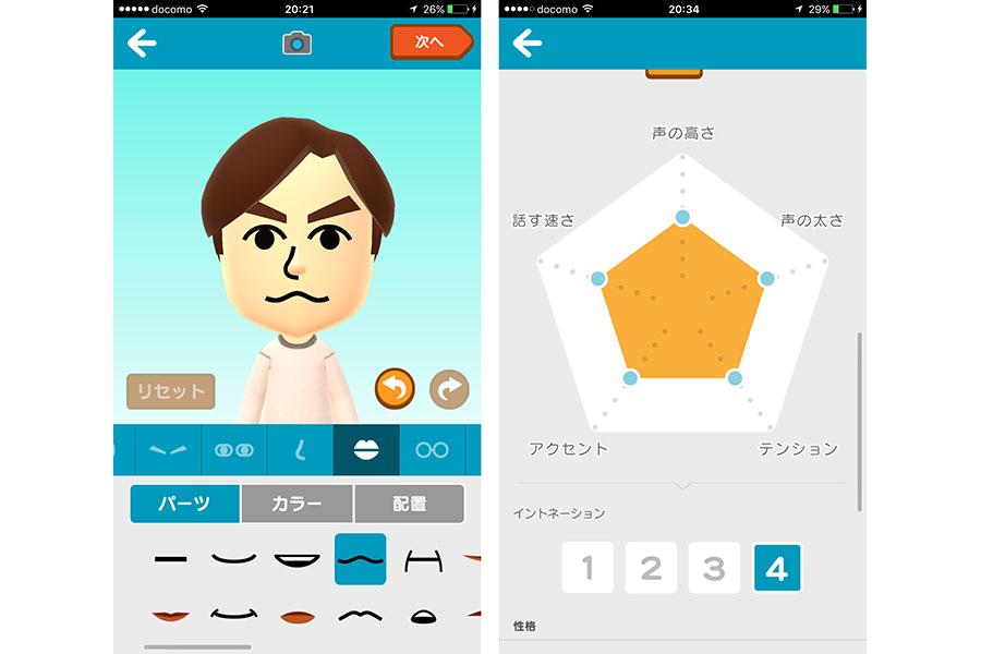 任天堂初のスマホアプリ「Miitomo」