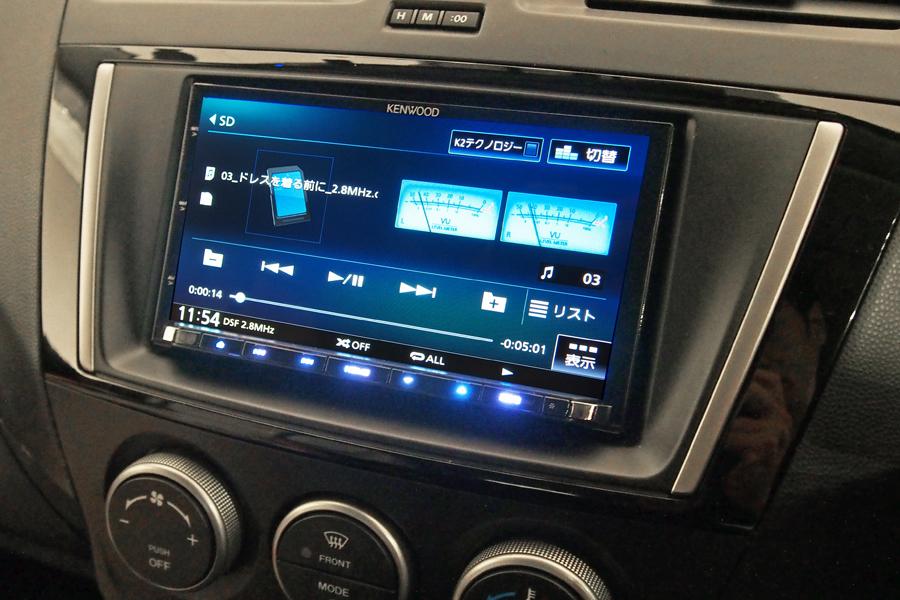 ハイレゾ再生を楽しめるケンウッド「彩速ナビ」がDSD音源に対応!