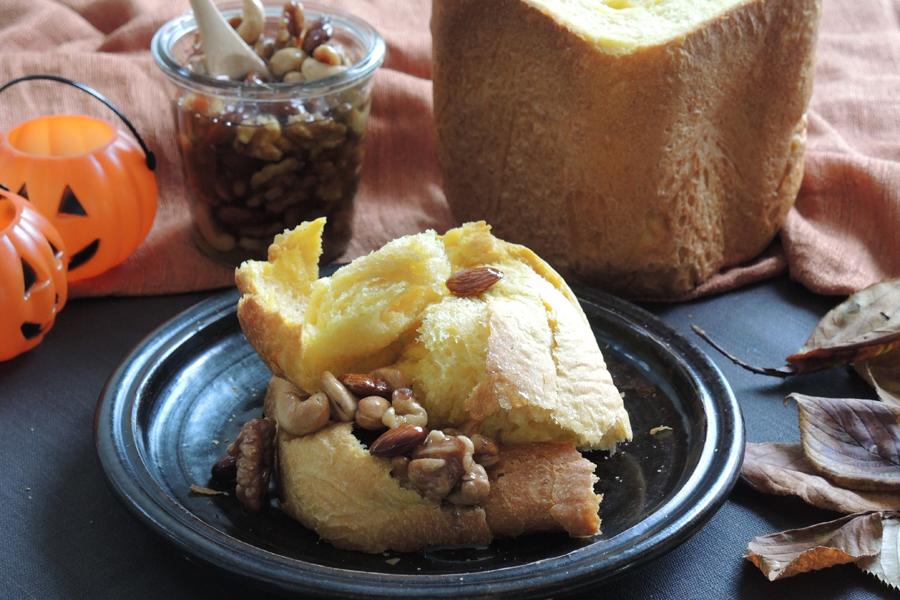 ハロウィンに食べたい!「ふっくらパン屋さん」で作るパンプキンパン