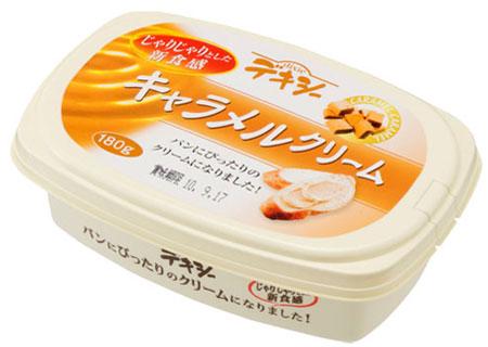 新食感キャラメルクリームで、ほっぺが落ちる〜