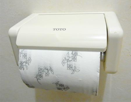 自宅のトイレで、白檀の優雅な香りに癒されたい♪