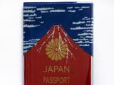 葛飾北斎の名画が、パスポート(旅券)でよみがえる!!