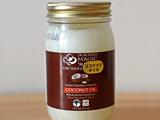 健康・美容・食べておいしい万能ココナッツオイル