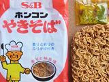 北海道名物として有名!? 「ホンコンやきそば」を食べてみた!