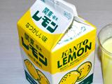 お取り寄せで初体験。栃木のご当地グルメ「レモン牛乳」