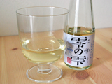 """お米が香る! ノンアルコールの""""日本酒テイスト""""飲料"""