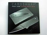 超薄型で切れ味もグッド。クールなデザインのカード型ナイフ
