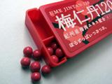 これぞ日本が生んだタブレット。つぶつぶの中に紀州梅がいっぱい