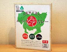 """愛知県""""愛""""に満ち溢れた、絶品カレーをご紹介!"""