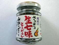 「食べるラー油」再来? 「食べる生七味」がデビュー!