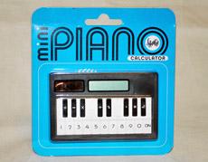 ピアノタッチで華麗に計算完了!? 優雅な電卓っ!