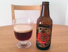 「赤味噌仕立て」の超個性派地ビールを飲んでみた!