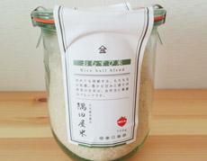 老舗米穀店がおにぎりのためにブレンドした究極のお米