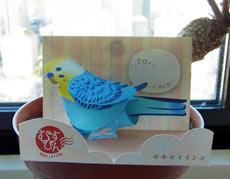 心を込めたメッセージをかわいい小鳥が運ぶ便箋