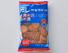 高知の名菓「ミレービスケット」。その正体は…○○である!
