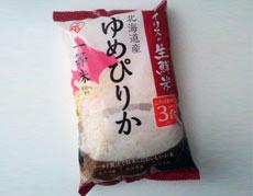 全国のブランド米を食べ比べ! 一等米の新鮮パックセット