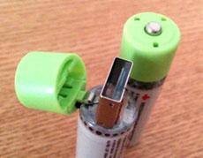 ありそうでなかった! USB経由で直接充電できる充電池