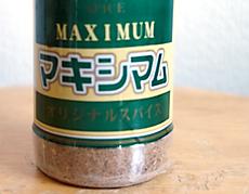 宮崎発の万能調味料「マキシマム」って知ってる?