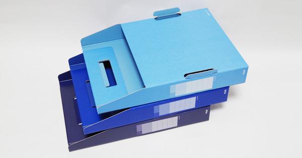 縦でも横でも、合体しても使える超便利なファイルボックス