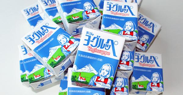 知名度上昇中! 九州発の乳酸菌飲料「ヨーグルッペ」って?