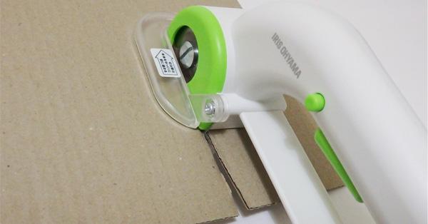 簡単×爽快! 段ボールをザクザク解体できる電動カッター