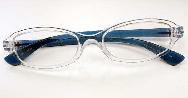 視力が悪い人に朗報! お風呂専用のメガネが誕生しました