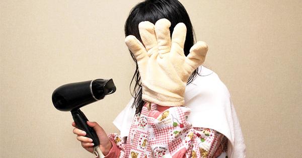 「手袋型タオル」でドライヤーの時間を大幅短縮!?