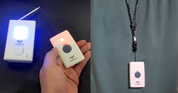 音と光で呼び出し! 来客や介護に使えるワイヤレスチャイム