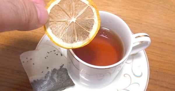"""レモン""""風味""""じゃない。本物のレモンが入った紅茶パック"""