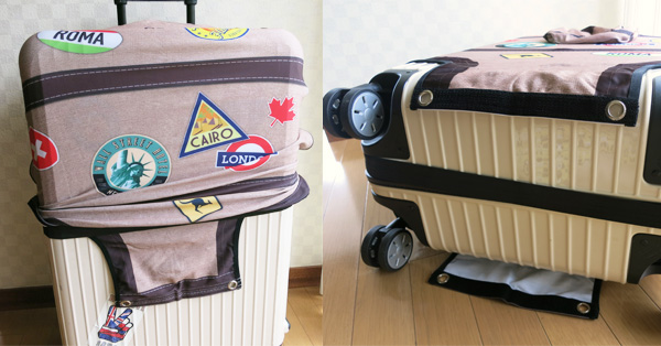スーツケースを守りたいなら、カバーを付けるべし!