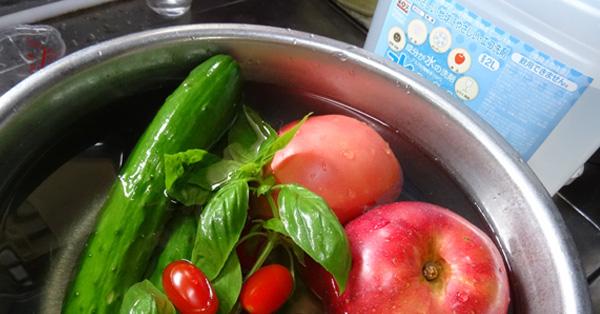 野菜も洗える!? アルカリ電解水クリーナーの実力をチェック