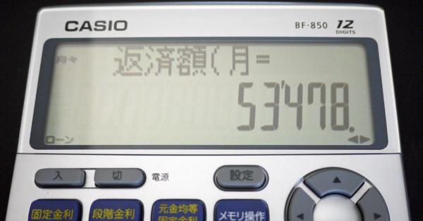 プロ御用達。ハイテクな「金融電卓」でお金に強くなろう!