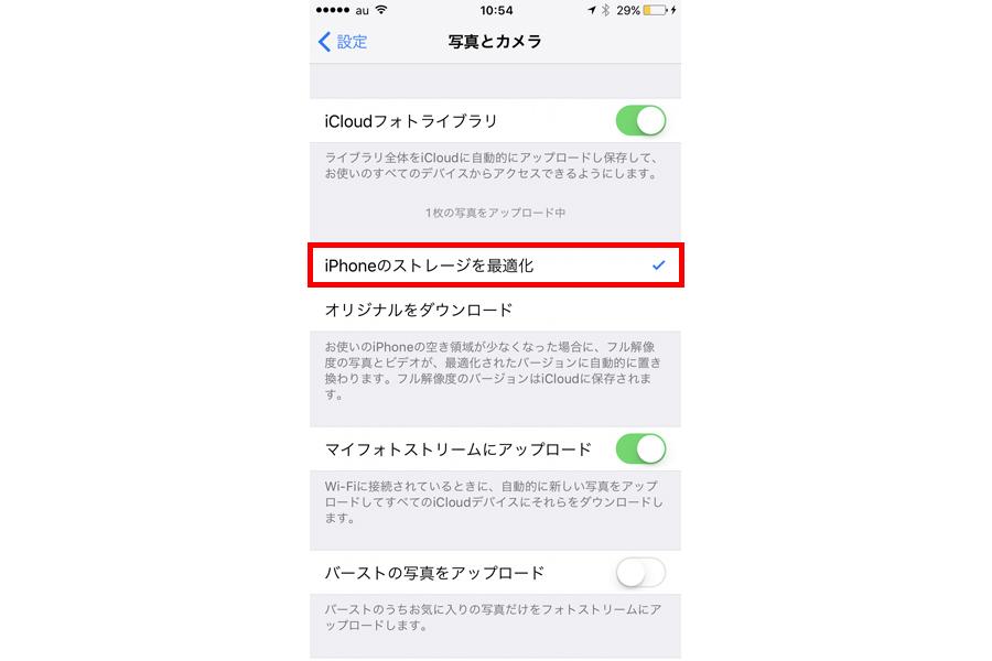 サイズ iphone 変更 写真 iPhoneで写真をA4サイズに印刷する方法。