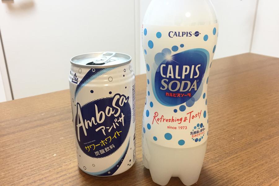 飲み物 アンバサ 低刺激乳性炭酸飲料「アンバサ サワーホワイト」は懐かしさを愉しむドリンク