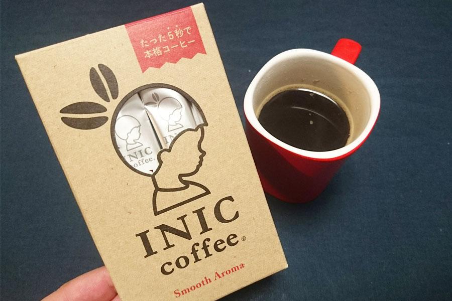 5秒で喫茶店。インスタントコーヒーはここまでおいしくなった!