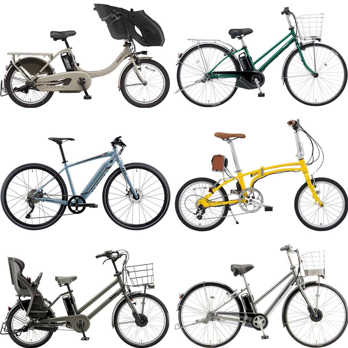 《2019年》人気の電動アシスト自転車!タイプ別に13モデルを徹底解説
