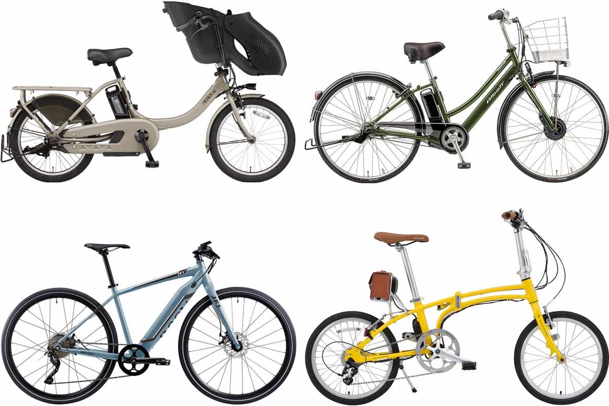 《2018年》人気の電動アシスト自転車!タイプ別に11モデルを徹底解説