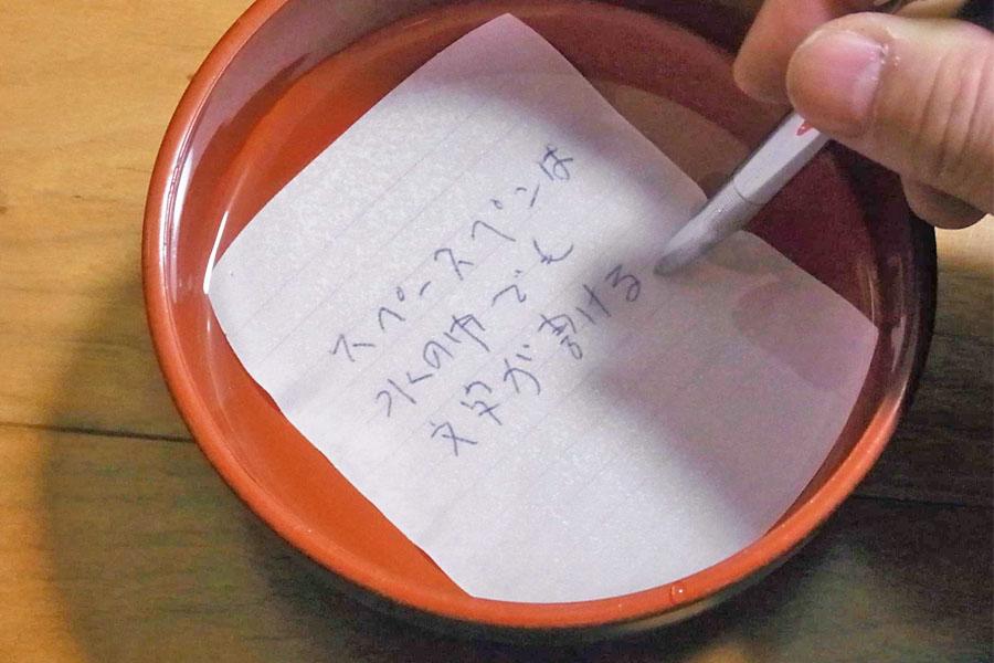 無重力で書けるボールペン! NASAが認めた性能をあなたの手に