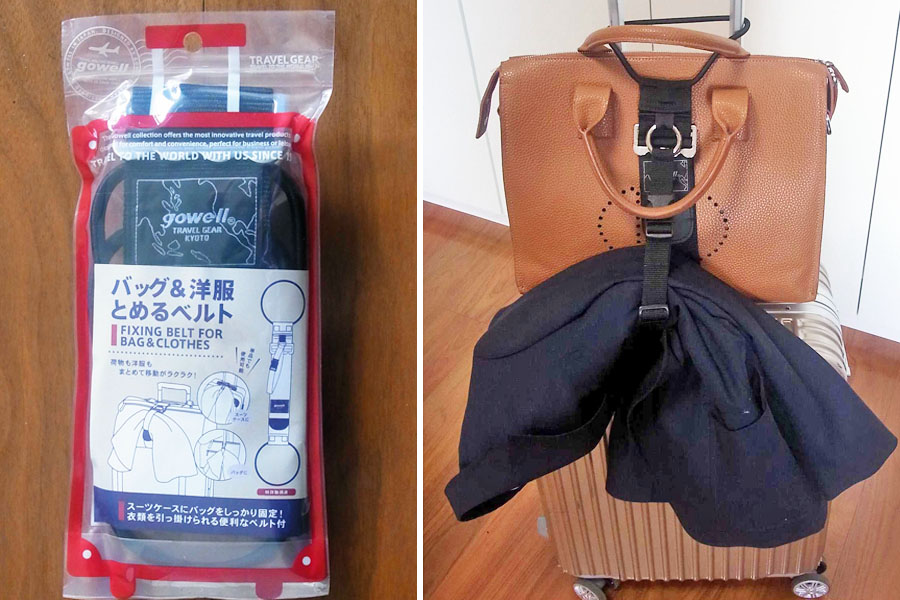 """スーツケースにバッグと服を固定できる""""とめるベルト""""が超便利!"""
