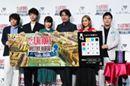 3DSとスマホに登場! シリーズ最新作「レイトン ミステリージャーニー」完成披露会レポート
