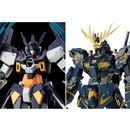 新作アニメのガンプラ第1弾やMGバンシィVer.Ka、降臨!