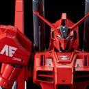 幻のクワトロ専用ガンダム! 真紅に染まった「Mk-III」がRE/100に登場