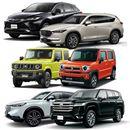 《2020年》いま人気のおすすめSUV15選!新型SUVもご紹介