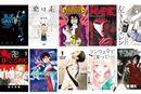 漫画コンシェルジュが選ぶ! 実写化してほしい名作漫画10選