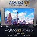 チューナー内蔵のシャープ新「AQUOS 8K」登場!チューナー単体やサウンドバーなど8K全方位展開
