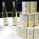 甘酒が透明に! ハナマルキ「透きとおった甘酒」の味はアレにそっくり