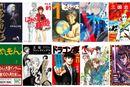 漫画コンシェルジュが選ぶ! 読むだけで勉強になる漫画10選