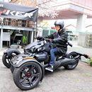 バイクの爽快感と自動車の安定性を持つ3輪車「Can-Am Ryker(カンナム ライカー)」がおもしろい!
