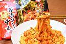 「蒙古タンメン中本」コラボの中で旨辛No.1はどれ!? カップから冷凍麺まで5品食べ比べ