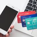 利用額の20%、1万円還元も! まだ間に合うクレカ、デビットカードの3つのキャンペーン